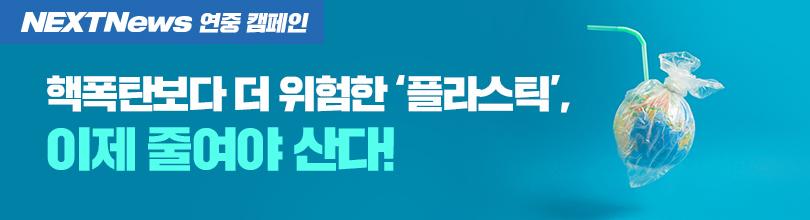 M_연중캠패인